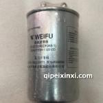 1012010040柴油濾清器