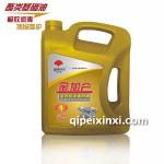 全合成汽机油SM系列