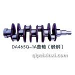 DA465Q-1A(锻钢)