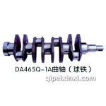 DA465Q-1A
