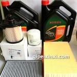 V348-2.2排气量保养系列