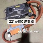 211s400逆變器
