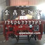 解放J6P平顶驾驶室总成北方版火焰红