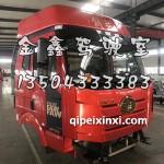 J6驾驶室总成新领航版B27火焰红