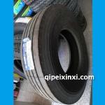 货车轮胎回力12R22.5-16(四道顺全钢)