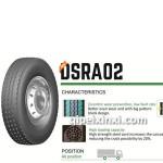 双星DSRA05轮胎