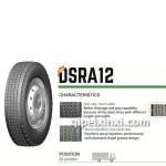 DSRA12雙星輪胎
