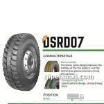 DSRD07双星轮胎
