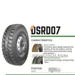DSRD07雙星輪胎