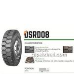 DSRD08雙星輪胎