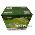 蓄电池豪势55D23R-L86-6101