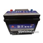 新文蓄电池6QW-60L4
