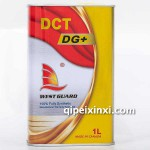 DG+-干式双离合变速箱油(新版)