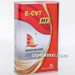 H1-油电混合电机式无级变速箱油(新版)
