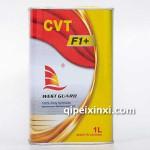 CVT-F1+-无级变速箱油