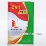 F1S自动变速箱油