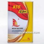西达隆C3+-自动变速箱油-ATF(新版)