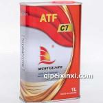 西达隆C7-自动变速箱油-(新版)