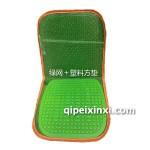 绿网夏季凉垫