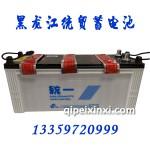 6-QA-205min(575)统一电瓶蓄电池