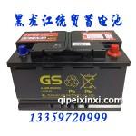 蓄电池6-QW-80(650)统一电瓶