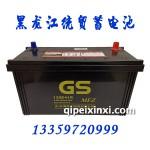 統一電瓶6-QW-200min(780)蓄電池