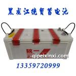 統一180G51-MF電瓶蓄電池