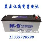 理士蓄电瓶6-QW-330min(1050)