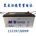 6-QW-407min(1100)理士电瓶