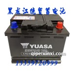 LN2-EFB湯淺蓄電池