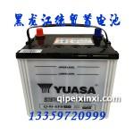 Q-85-EFB湯淺啟停蓄電池