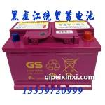 6-QW-70(720)增強型免維護汽車蓄電池