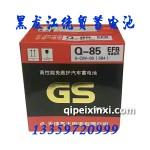高性能免维护汽车电瓶6-QW-60(584)