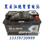 理士电瓶GM-L4-6-QTF-80(800)