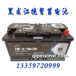 AGM-L5-6-QTF-95(850)理士启停电瓶