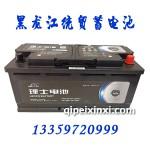 理士启停电瓶AGM-L6-6-QTF-105(950)