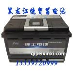 6-QW-63(600)L理士電池