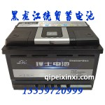 6-QW-63(600)L理士电池