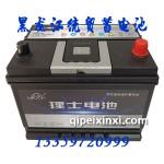 6-QW-70(620)XL理士汽车电瓶
