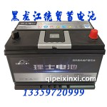 理士汽车电瓶6-QW-80(660)XL