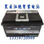 理士汽车蓄电池6-QW-80(680)L