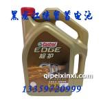 5W-30嘉实多润滑油4L