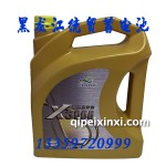 X3000喜道润滑油4L