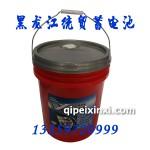 X4500喜道潤滑油18L