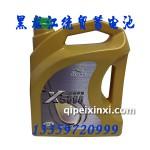 X5000喜道润滑油4L