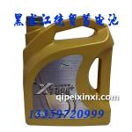 喜道潤滑油X70004L
