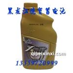 喜道X9000润滑油1L