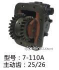 7-110A取力器