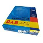 日产尼桑系列空调滤清器