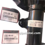 九代雅閣減震器芯51611-T2J-325